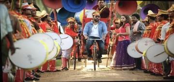 Savitri Movie teaser